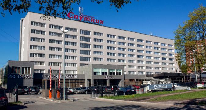hotel_Sputnik